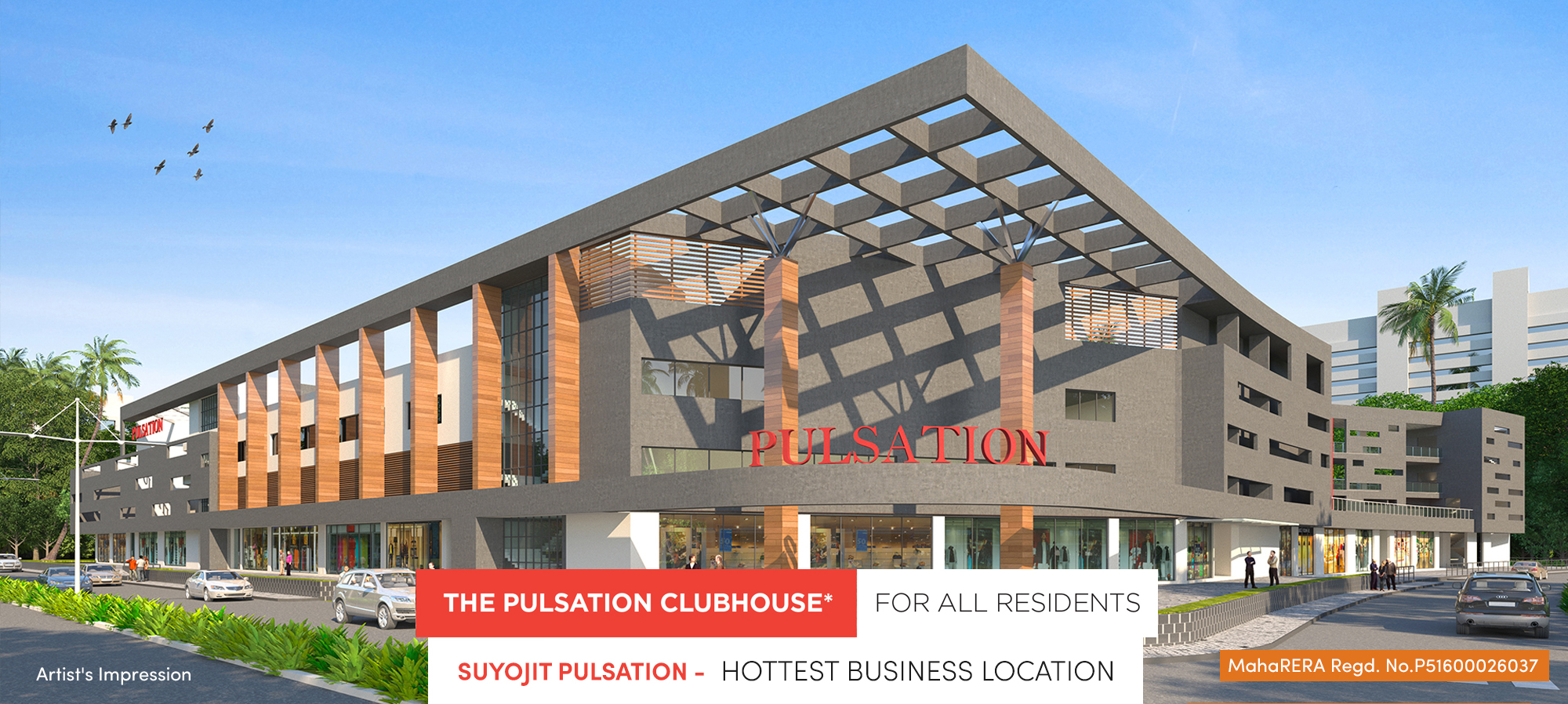 Pulsation Clubhouse